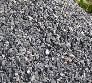 หิน เบอร์2 (คิว)